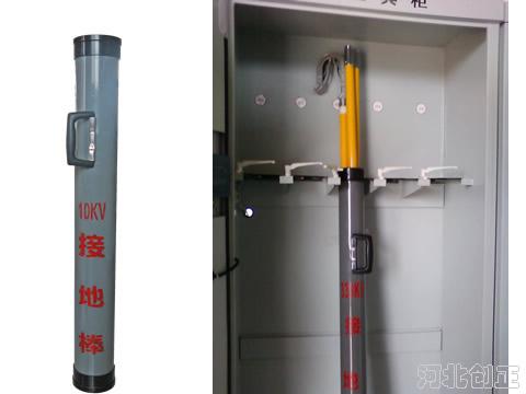 安全工具PVC绕线筒